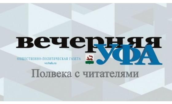 Добавить пресс-релиз на сайт Vechufa.ru