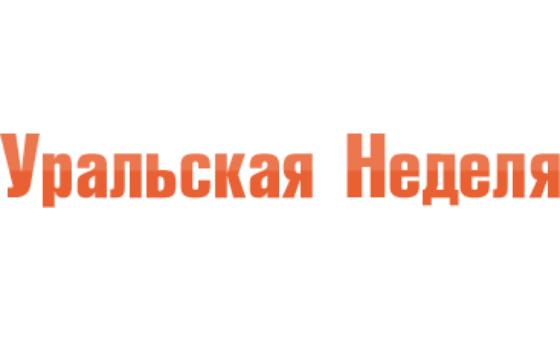 Добавить пресс-релиз на сайт Уральская неделя