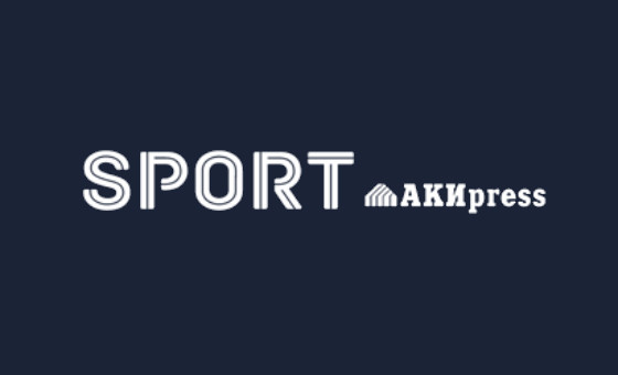 How to submit a press release to Sport AKIpress