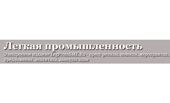 How to submit a press release to LegPromSME.Ru