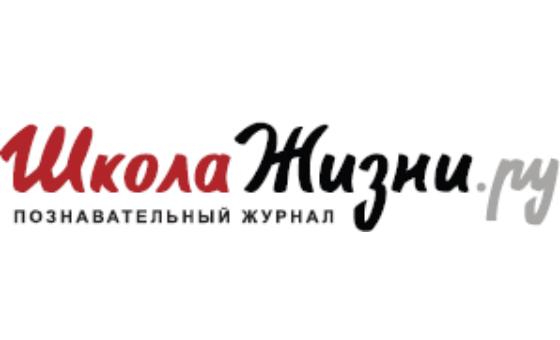 Добавить пресс-релиз на сайт ШколаЖизни.ру
