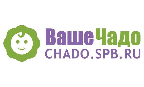 How to submit a press release to Chado.spb.ru