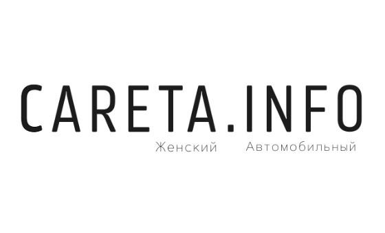 Добавить пресс-релиз на сайт Карета инфо
