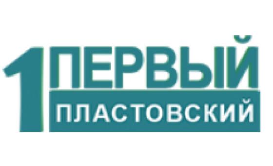 1-plast.ru