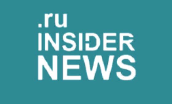 Insidernews.ru