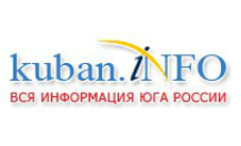 How to submit a press release to Kuban.info