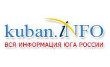 Добавить пресс-релиз на сайт Kuban.info