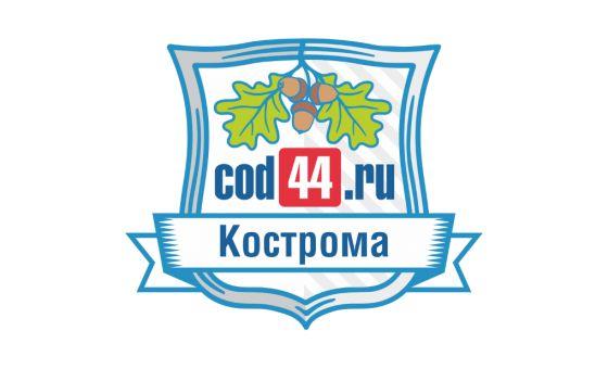 Cod44.Ru