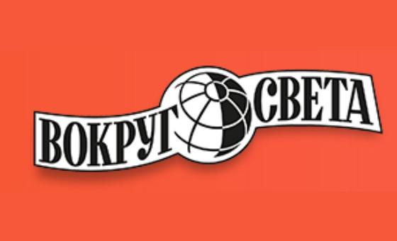 Добавить пресс-релиз на сайт Vokrugsveta.ru