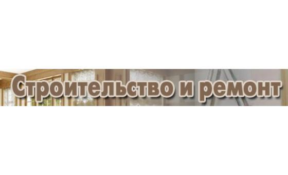 Добавить пресс-релиз на сайт Remstroyvip.ru