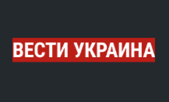 Добавить пресс-релиз на сайт Вести Украина