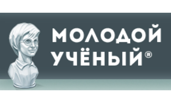 How to submit a press release to Moluch.ru