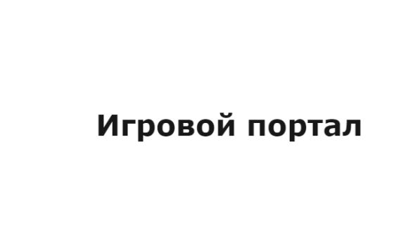 How to submit a press release to osege.ru