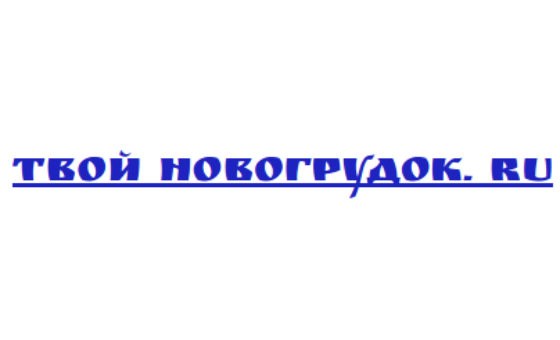 How to submit a press release to Tvoynovogrudok.ru