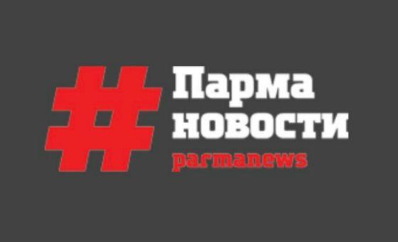 Добавить пресс-релиз на сайт Парма Новости