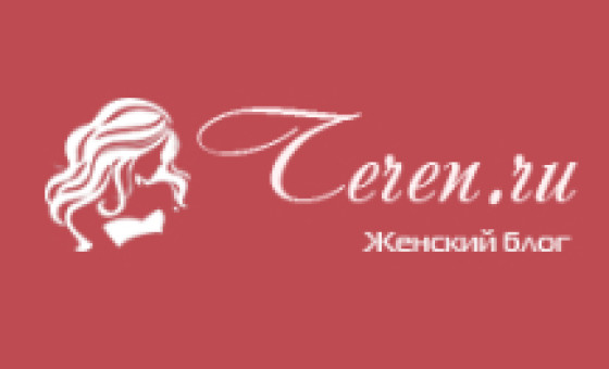 How to submit a press release to Teren.ru