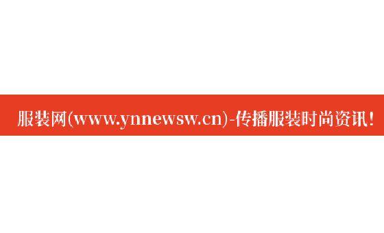 Добавить пресс-релиз на сайт Ynnewsw.cn