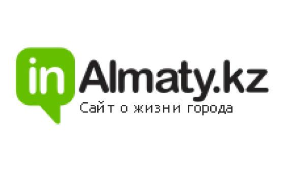Добавить пресс-релиз на сайт inAlmaty.kz — сайт города Алматы