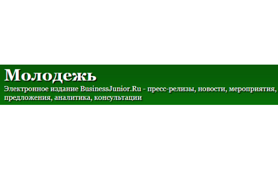 How to submit a press release to BusinessJunior.Ru