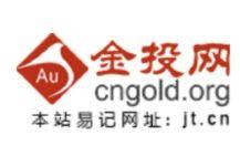 Добавить пресс-релиз на сайт Cngold.org