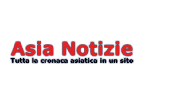 How to submit a press release to Asia Notizie