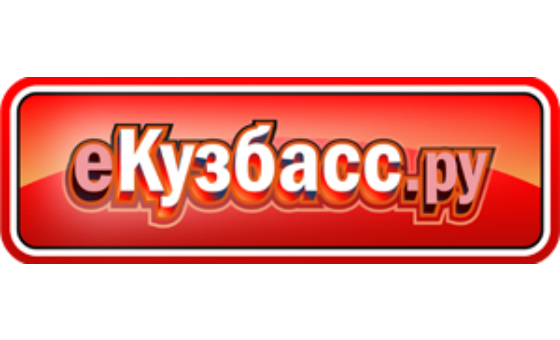 How to submit a press release to E-kuzbass.ru