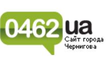 Добавить пресс-релиз на сайт 0462.ua — сайт Чернигова