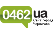 How to submit a press release to 0462.ua