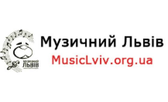 Добавить пресс-релиз на сайт Musiclviv.org.ua