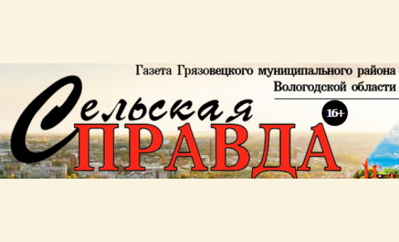 Добавить пресс-релиз на сайт Selskayapravda.ru