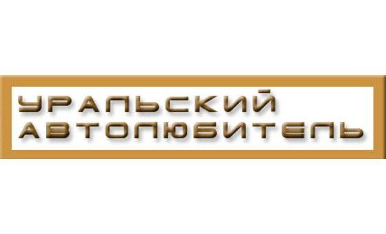Sloboda-ural.pp.ru