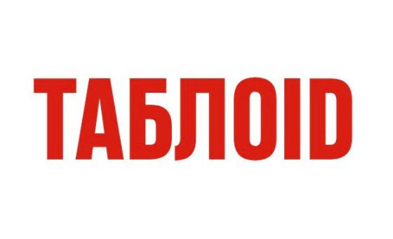 Добавить пресс-релиз на сайт ТаблоID