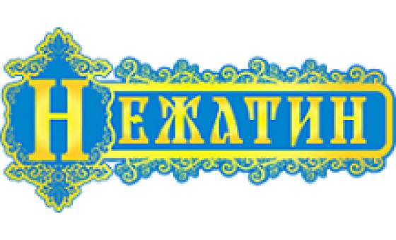 How to submit a press release to Nezhatin.com.ua