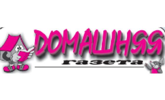 Добавить пресс-релиз на сайт Domashniaya.ru