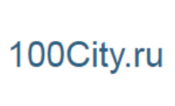 Добавить пресс-релиз на сайт 100city.ru