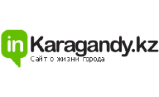 How to submit a press release to inKaragandy.kz