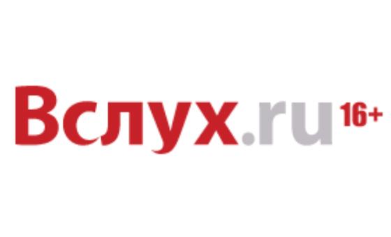 Добавить пресс-релиз на сайт Vsluh.ru