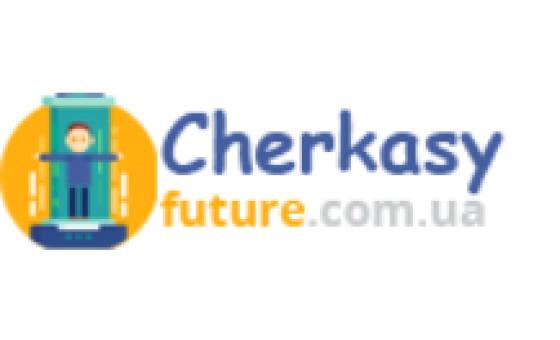 Добавить пресс-релиз на сайт Cherkasy-future.com.ua