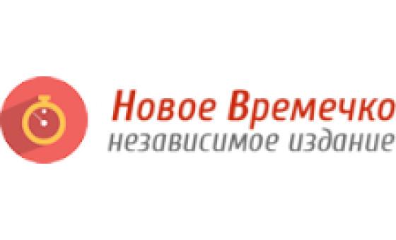 Добавить пресс-релиз на сайт Vremechko.org