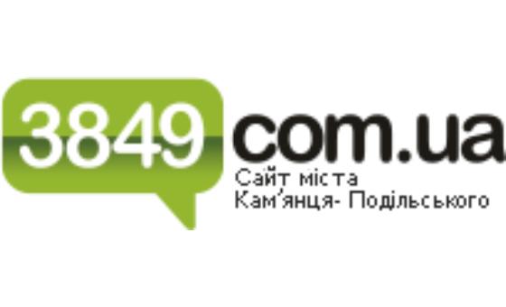 Добавить пресс-релиз на сайт 3849.com.ua — сайт города Каменец-Подольский