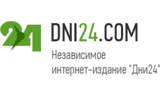 How to submit a press release to Dni24