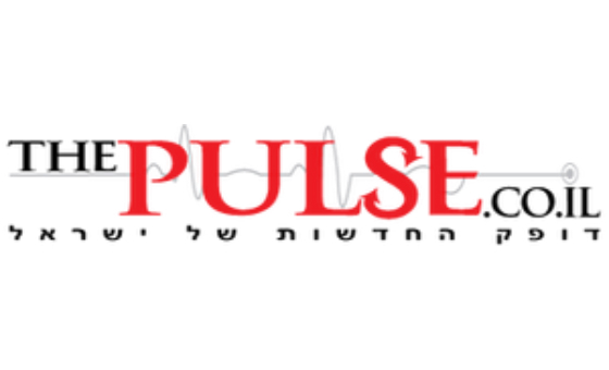 How to submit a press release to ThePulse.co.il