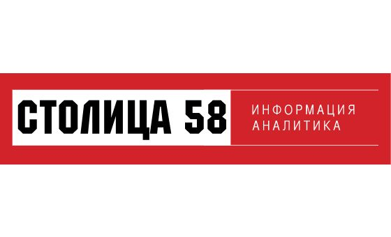 How to submit a press release to Stolica58.ru