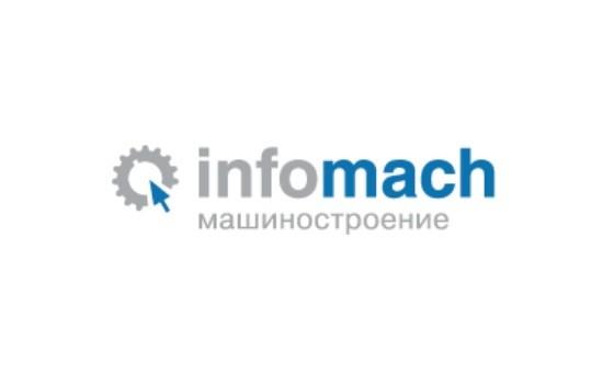 Добавить пресс-релиз на сайт Infomach.ru