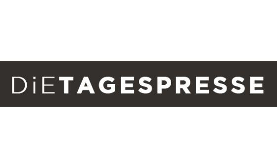 Добавить пресс-релиз на сайт Dietagespresse.com
