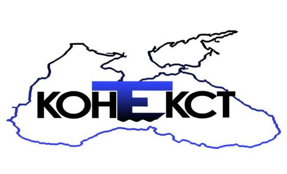 Добавить пресс-релиз на сайт Контекст-Причерноморье