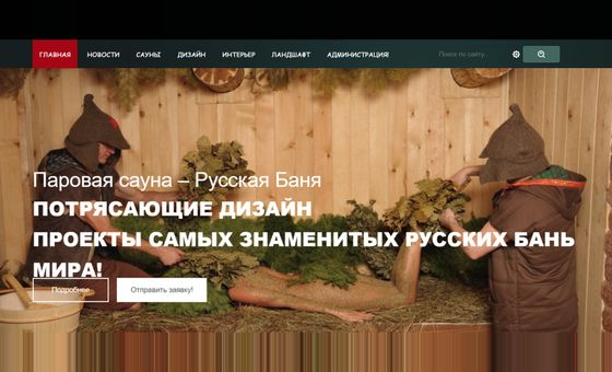 How to submit a press release to Vsaunu777.ru