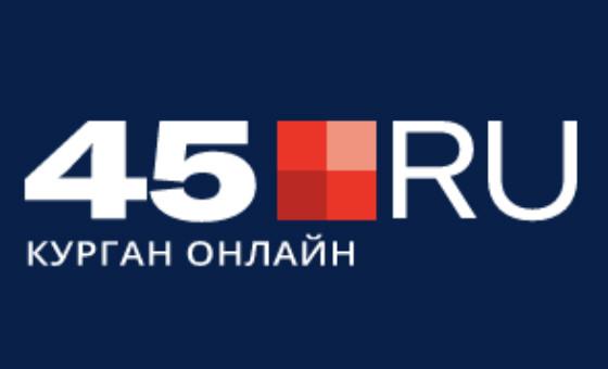 Добавить пресс-релиз на сайт 45.ru - новости Кургана