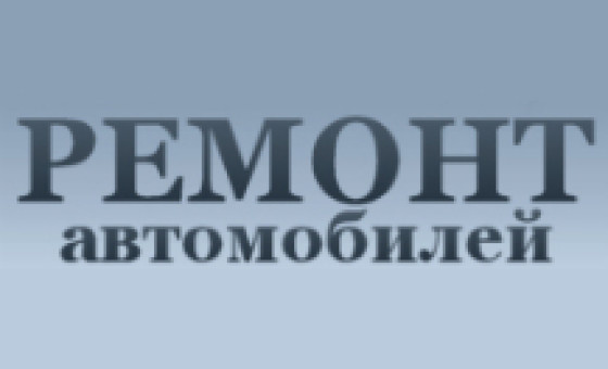 How to submit a press release to Guruseptik.ru