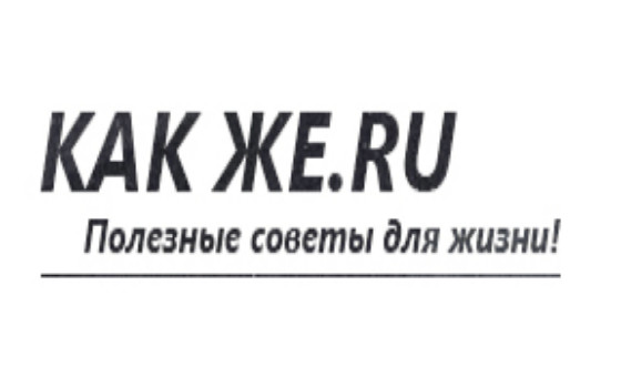 How to submit a press release to Kak-ge.ru